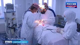 Хирурги из Татарстана оперируют детей из Ингушетии