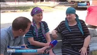 Жильцы 11 многоквартирных домов в Карачаевске встретят зиму под новой крышей