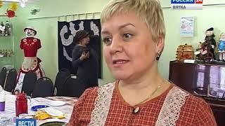 В Кирове прошел праздник национальной кухни(ГТРК Вятка)