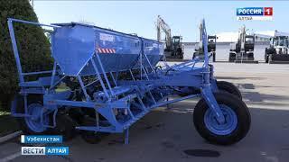 Алтайский край на выставке в Ташкенте ищет партнёров для сбыта агропродукции и оборудования
