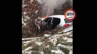 Видео с места : Серьёзное ДТП с пострадавшими и пожаром под Киевом на Обуховской трассе в направлени