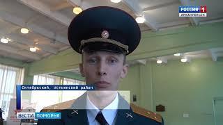 """10 лет - отметил клуб """"Юнармия"""" в Устьянах"""