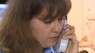 """""""Горячая линия"""" по проблемным застройщикам"""