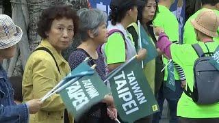 """Сборная Тайваня"" или ""Китайского Тайбэя""?"