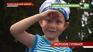 День ВМФ в Алексеевском: лодка на колёсах, морской танк и 600-килограммовый якорь в центре - ТНВ