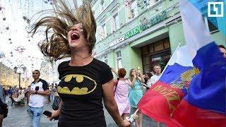 Москва празднует победу нашей сборной