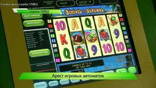 ИКГ Прикрыли большое казино #7