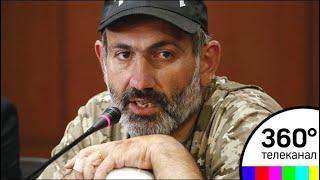 Никол Пашинян выдвинут кандидатом на пост премьер-министра Армении - СМИ2