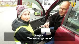 UTV. Новости севера Башкирии за 20 сентября (Бирск, Мишкино, Старобалтачево, Краснохолмский)