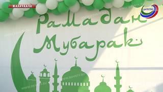 Мусульмане отмечают окончание месяца Рамадан. В Махачкале центром торжеств стала Джума-мечеть