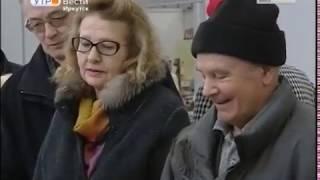 Выпуск «Вести-Иркутск» 10.04.2018 (06:35)