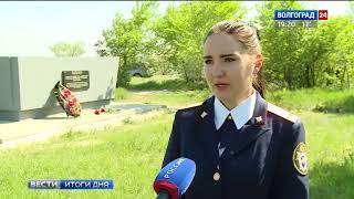 Волгоградские следователи отреставрировали монумент бойцам 66-й армии