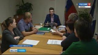 Иркутский студент в 21 год стал главой поселения