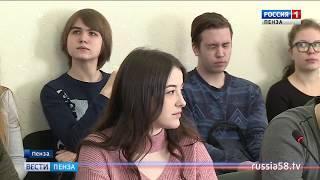 Участники форума «Ласточка» в Пензе узнали, как открыть собственное дело