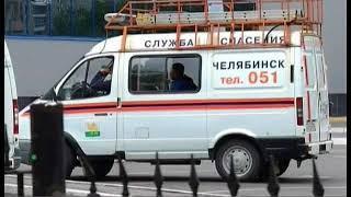 Управление МЧС по Челябинской области проверят федеральные инспекторы