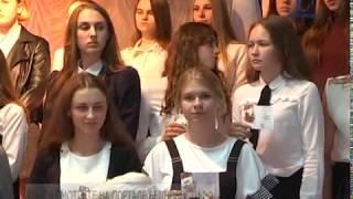 В Центре образования № 1 Белгорода торжественно вручили золотые знаки ГТО