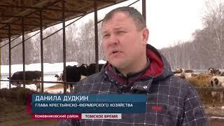Фермер из Кожевникова вышел на областной рынок