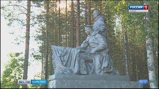 """Акция """"Варламовская тропа"""" в честь подвига Николая Варламова прошла в Карелии"""