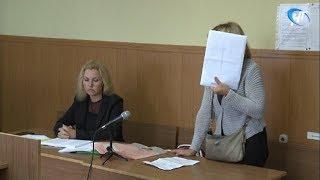 Суд начал рассматривать дело экс-сотрудницы Роспотребнадзора, обвиняемой в вымогательстве взятки