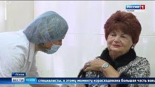 Вести-Псков 10.10.2018 14-25