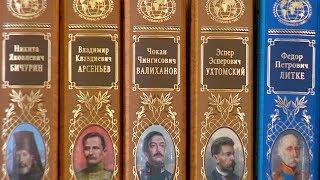 Книги о великих путешественниках подарило кубанским библиотекам Русское географическое общество