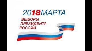 Выборы 2018 в поисках вбросов.
