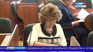 Смоленские депутаты поддержали инициативу орловчан