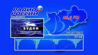Утренняя программа «Будни» 05-12 Автор - А. Сорокин