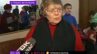 Общественные обсуждения благоустройства скверов в Кировском районе