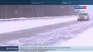 Трасса Пермь-Екатеринбург частично останется без освещения
