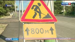 В Пензе на 4 дня закрывают эстакаду большого Сурского моста