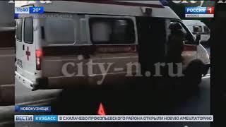 В Сети появилось видео последствий лобового ДТП в Новокузнецке