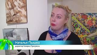 ИКГ Галерея Прогресса готовится к ДР #7