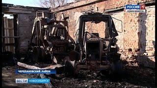 Крупный пожар уничтожил технику в селе Черепановского района