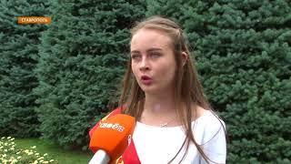День знаний в Ставропольском государственном аграрном университете.