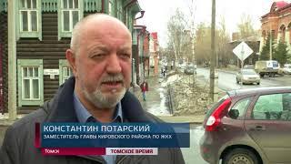 Жители Томска вышли на общегородской субботник