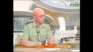 """""""Город С"""" от 26.06.2018"""