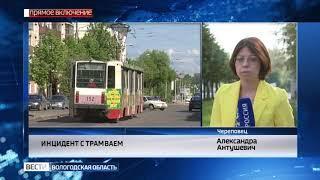 Новые череповецкие трамваи «стреляют» в горожан
