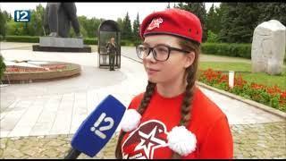 Омск: Час новостей от 23 августа 2018 года (14:00). Новости