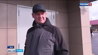 Вести-Псков 10.10.2018 20-40