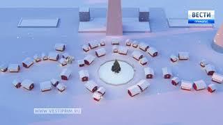Владивосток готовится встретить Новый год