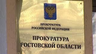 Присвоили 2,9 млн рублей: в Таганроге будут судить двух застройщиков