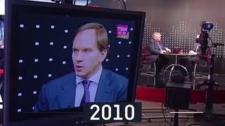 ТВК 24: Новости