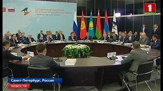 В Санкт-Петербурге прошел Межправительственный совет ЕАЭС