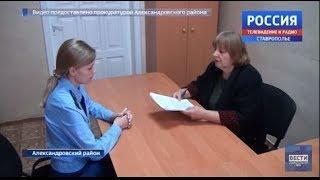 """Прокурорский надзор"" 29.09.2018"