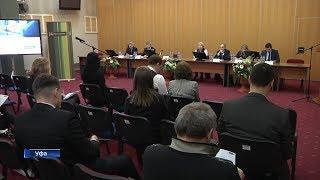 Эффективные инструменты поддержки промышленных предприятий республики обсудили в Уфе