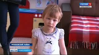 Уполномоченный по правам ребенка посетила Новосибирск с рабочим визитом