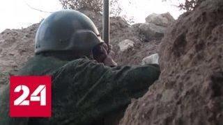 Александр Хуг проведет последнюю инспекцию в Донбассе - Россия 24