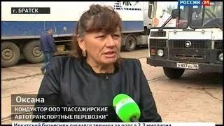 «Заработать почти невозможно»  В Братске бастуют водители автобусов