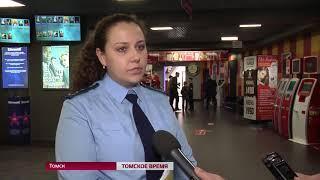 Нарушения безопасности в торговых центрах Томска выявляют десятками